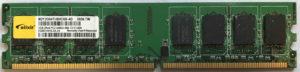 Elixir 2GB PC2-6400U